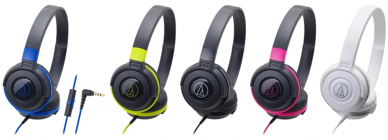 tai nghe On-ear Audio Technica ATH-S100iS