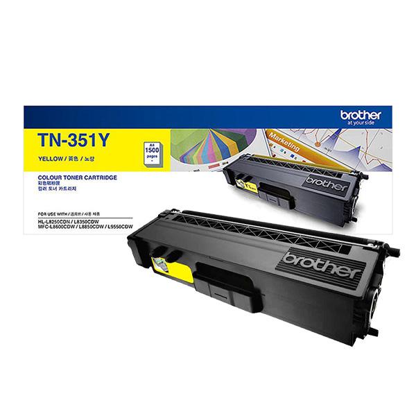 Mực in Brother TN-351Y dùng cho HLL-8xxx/MFC-L8xxx