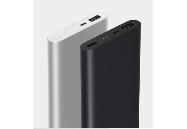 Sạc dự phòng XiaoMi 10000MAH MI 2 (VXN4176CN)