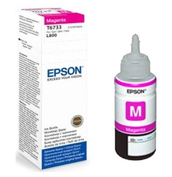 MỰC IN EPSON - C13T673300 MAGENTA - MÁY SỬ DỤNG: L800
