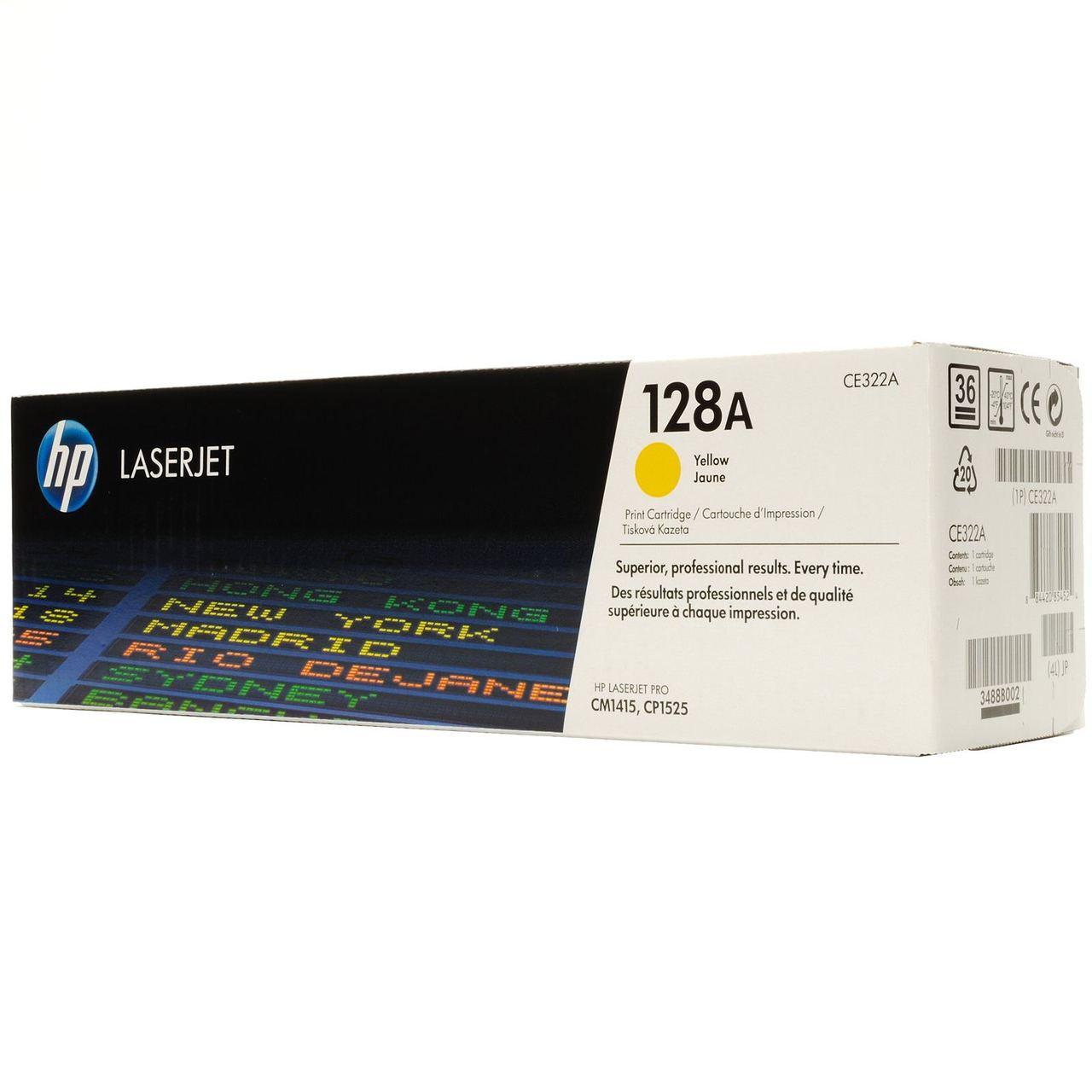 Mực in HP 1525/1415 (HP 128A) Màu Vàng - CE322A