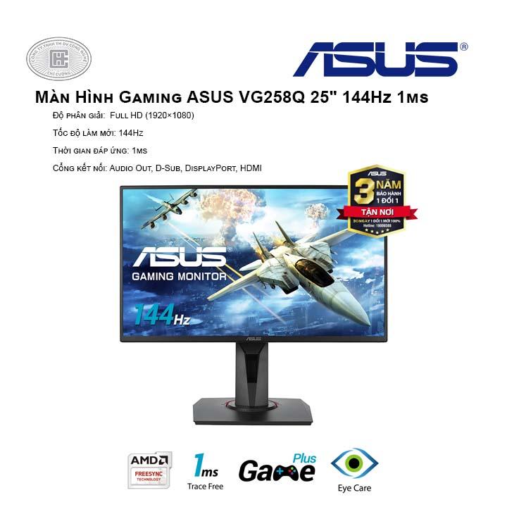 Màn Hình ASUS VG258Q (25